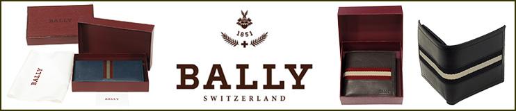 【BALLY】バリー 財布