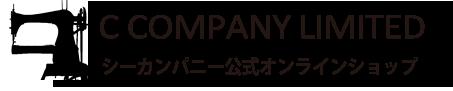 シーカンパニー公式オンラインショップC COMPANY LIMITED