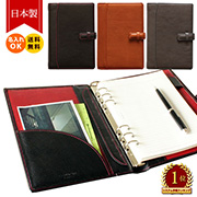 のウイット・ミディアム財布ブレロ・システム手帳A5サイズ