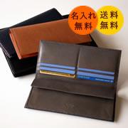グランツ・長財布