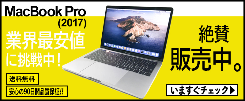 macbookpro14